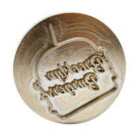 Гамбургер с логотипом