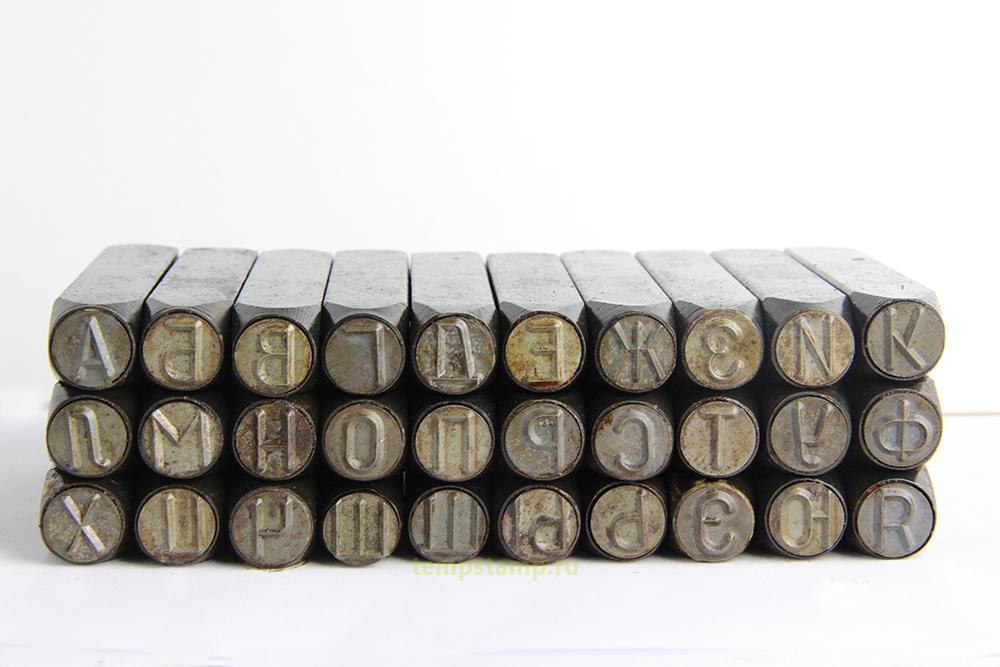 """Set carbide stamps - Cyrillic"""