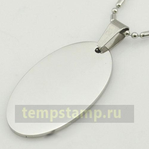 """""""Oval name tag  (for engraving)"""""""