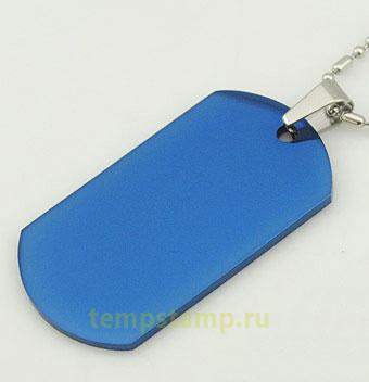 """""""Blue dog tag (for engraving)"""""""