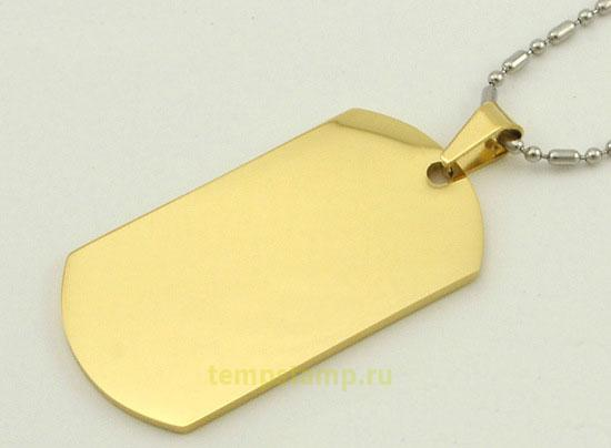 """Golden dog tag (for engraving)"""