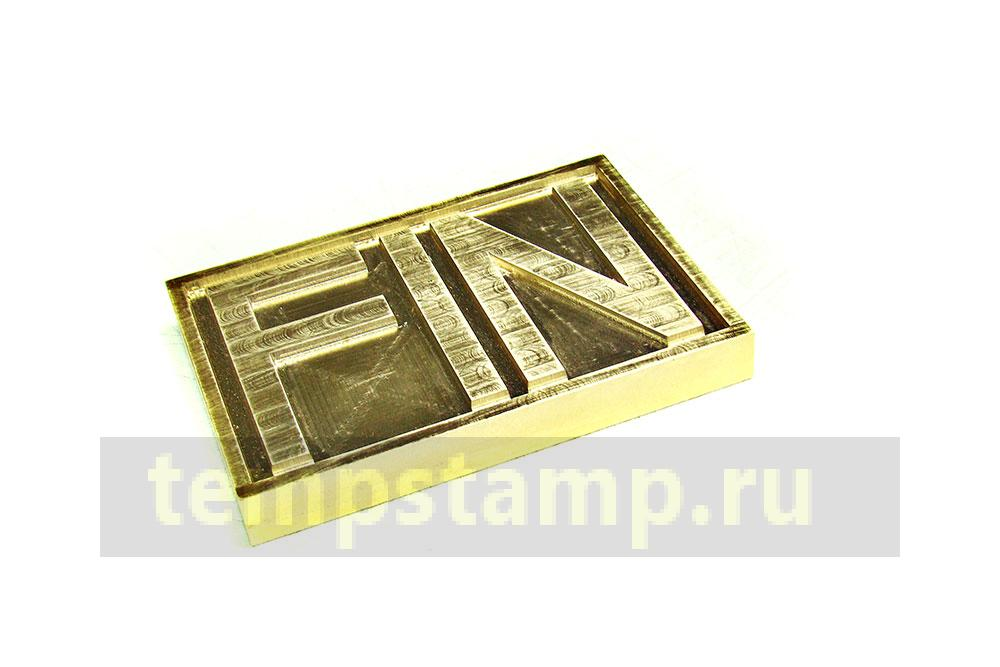 """""""Stamp for pallets """"FIN"""""""
