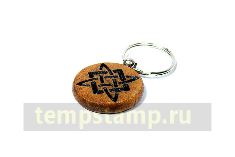 """Key ring with round trinket for laser engraving"""