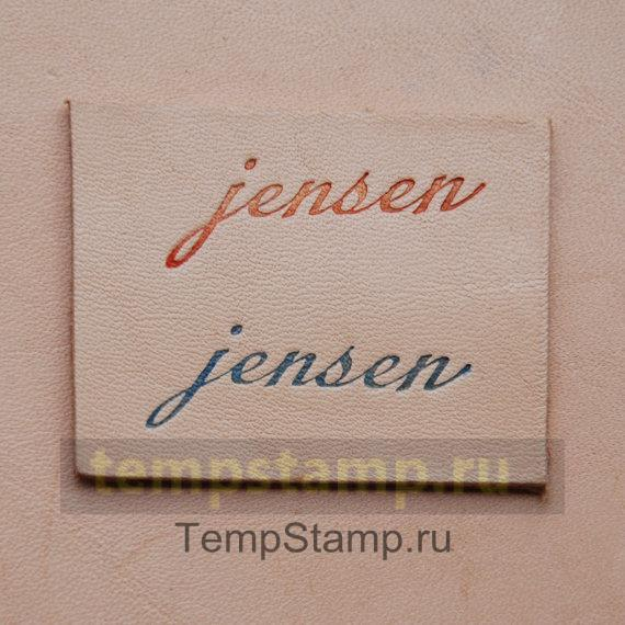 """Stamp with a personal signature"""