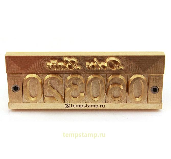 Removable hot branding iron: day, month, year