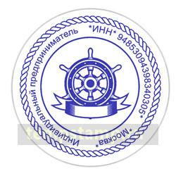 """Seal of an individual entrepreneur"""