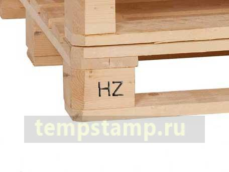 """Branding iron for marking pallets  ""HZ"""""