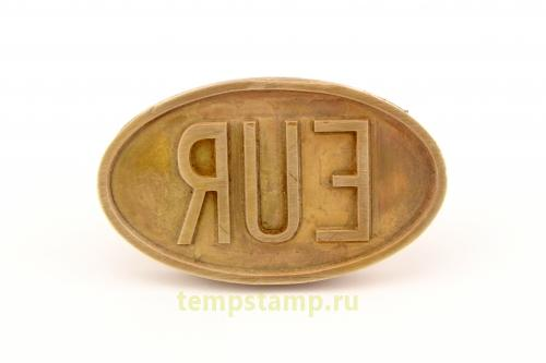 "Branding iron for marking pallets ""EUR"""