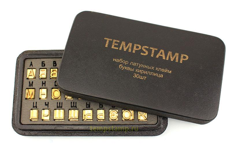 Set of replaceable brass stamps (Cyrillic)
