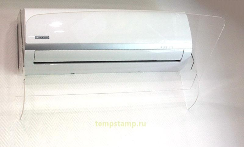 Screen for airconditioner