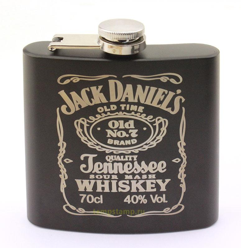 Flask for engraving (without a box)