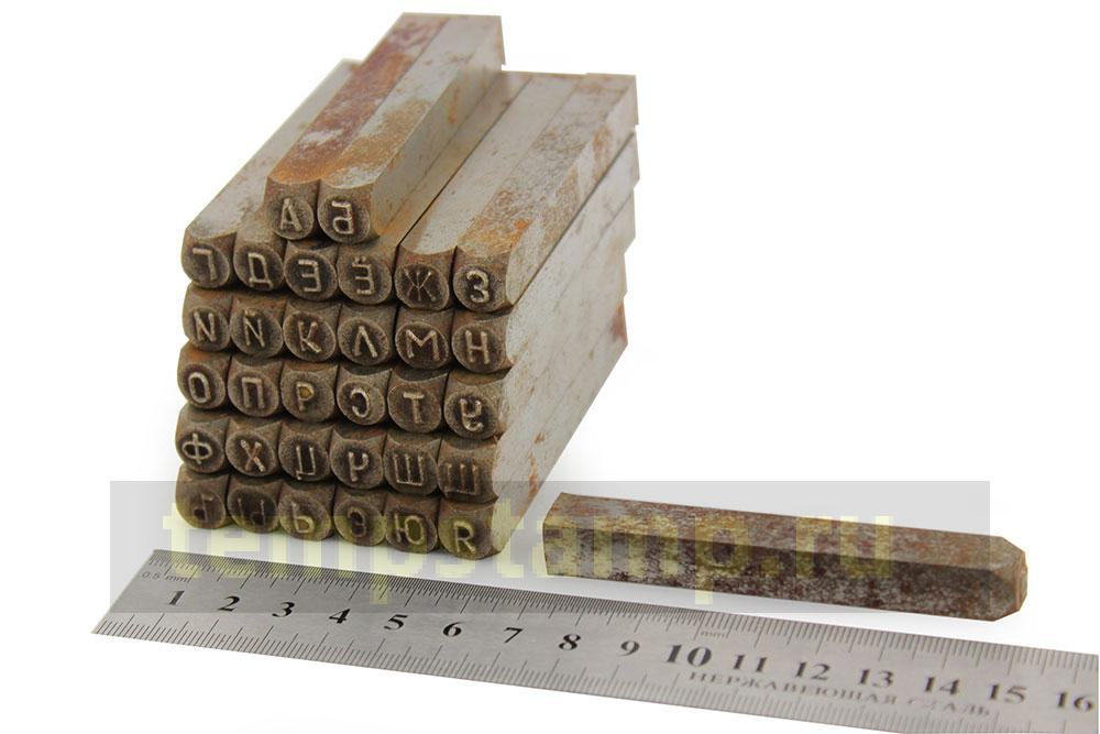 """""""A set of stamps of letters - the Russian alphabet 6 mm (used)"""""""