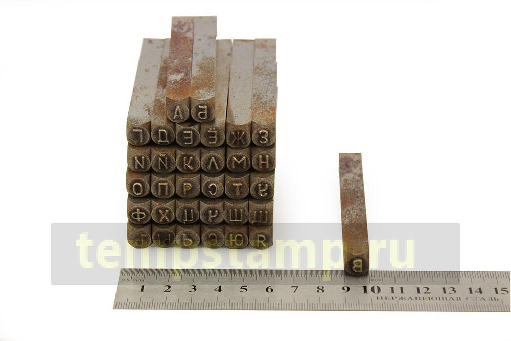 """A set of stamps of letters - the Russian alphabet 6 mm (used)"""