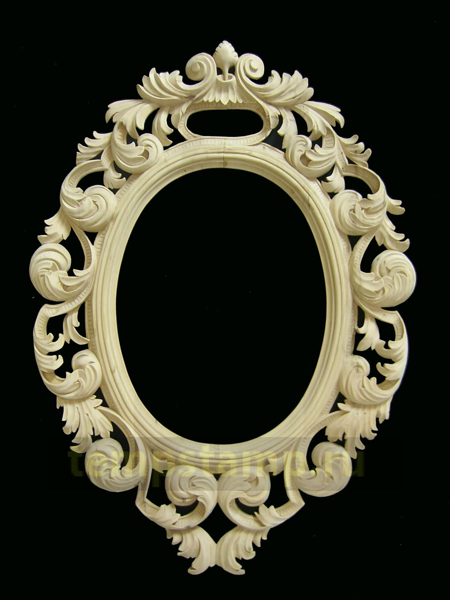 """Carved frame"""